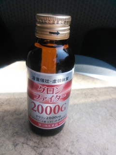 NCM_0056.JPG